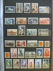 FRANCE neufs 1954-59 + taxes : LOT 66 TIMBRES LUXE