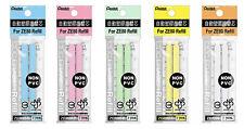 Pentel Mechanical Clic Eraser Pen Style Clicker Retractable Thin Choose Colors
