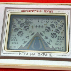 "RARE Game Electronics ""Space flight"" Made in the USSR"