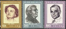 PRC China 1985 / T112 / Mi.#2015-17** / Complete Set / MNH