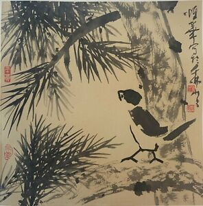 Asian Art - Authentic Signed Chinese Painting on Rice Paper 40cm x 40cm