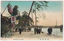 Arashiyama at Kyoto, Japan,1910s
