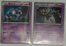 Japanese Pokemon BW5 Dragon Blast 1st Edition Golett Golurk