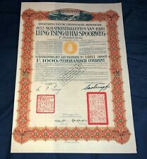 More details for chinese lung tsing u hai spoorweg reserve stock 1000 florins share certificate