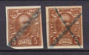 Bosnia Herzeg - 1902 -  49 DD - errors - MNH - 200 Euro