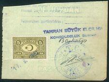 Türkei/Pakistan 1 Briefstück mit Fiskal/Steuermarken 1923 ..., feinst