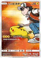 Pokemon Center Red's Pikachu Promo Satoshi 270/SM-P Full Art Japanese