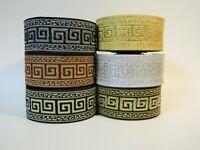 10.9yds Jacquard Woven Ribbon/Trim Greek Key Various colours available