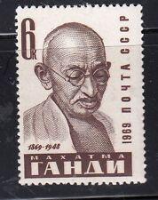 Russia 1969 Sc.#3639 Mahatma Gandhi 1 stamp Mnh