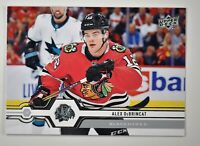2019-20 UD Series 2 Base Image Variation #363 Alex DeBrincat Chicago Blackhawks