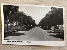 Real Photo Postcard RPPC Greece Thermal Springs Road Of Lagada Old Vintage