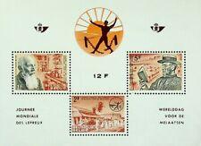 BELGIUM WORLD LEPROSY DAY 3v IMPERF MNH SHEET