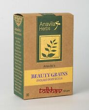 Beauty Grains For Cleansing, Exfoliating Skin Herbal Body Wash From India