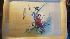 "Vintage Bamboo Tray with painting of Lady and Horse, 12"" x 15"", Made in Taiwan"