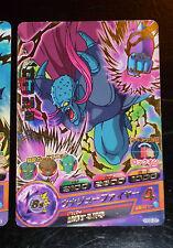 DRAGON BALL Z GT DBZ HEROES PART 9 CARD PRISM CARTE HG9-20 RARE BANDAI JAPAN NM