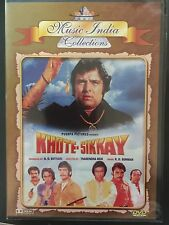 Khote-Sikkay,  DVD, Music India Collections, Hindu Language, English Sub, New