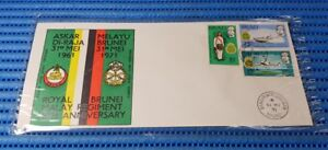 1971 Brunei First Day Cover Royal Brunei Malay Regiment 10th Anniversary 31.5.71