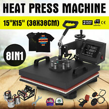 8IN1 Presse à Chaleur Presse à Chaud Casquette Presse Textile VêTement 38X38cm