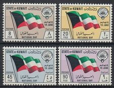 Kuwait 1962 ** Mi.169/72 Nationalfeiertag National day Flagge Flag