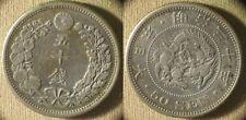 Japan : Yr.30 / 1897  50 Sen  XF-  #25   IR8446