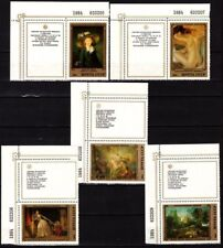 RUSSIA/USSR 1984 ART: Hermitage. French Paintings. LABELED Set, MNH