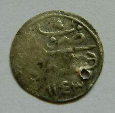 OTTOMAN EMPIRE TURKEY 1143 / 1730 SILVER COIN PARA MAHMUD I