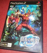 USED Nobunaga's Ambition Online Japan Import PS2