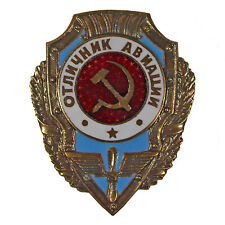 SOVIET EXCELLENT AVIATOR BADGE Russian Air Force Award Pin - Military Surplus