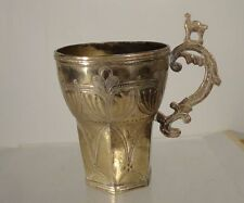 Antique South American Spanish Colonial Silver Cup Llama Mug Tankard