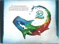 """Djibouti 40 Francs 2017 """"Commemorative"""" note in folder"""