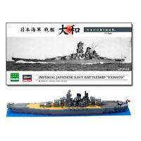 Kawada nanoblock Battleship YAMATO Imperial Japanese Navy 1/600 NB-004 NEW F/S