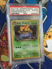 Pokemon PSA 10 GEM MINT Japanese  Trainer Magazine Dark Venusaur Holo Promo Card