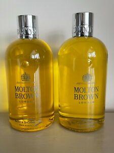 Molton Brown Bushukan Bath & Shower Gel 2 X 300ml Brand New