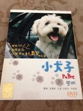 POPEE Korean DVD (Attari Hong Kong) English Chinese Subs All Region R0 Movie