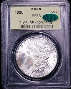 1886 P Morgan Silver Dollar PCGS MS65 CAC White Superb Luster looks MS66+ #G803