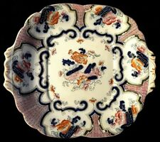 "Antique~Georgian~Staffordshire~Charger~Cake~Plate~Blue~Pink~Orange~10.5""~c.1850+"
