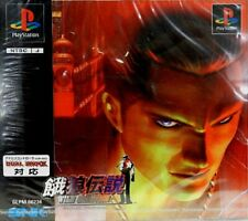 Fatal Fury Wild Ambition PS1 SNK Sony PlayStation 1 From Japan
