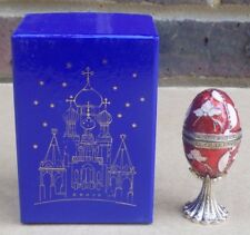 ATLAS EDITIONS Decorative Egg Enamel Trinket Box - Pink and Purple