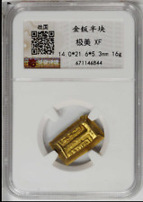 "CHINA. State of Chu. ""Yuan Jin"" Gold Bar Ingot, ca 475-221 B.C., Warring States"