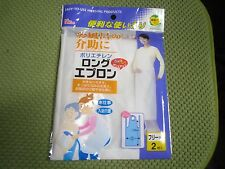 New ! 2PK Paint  Cooking Cleaning Aprons Sleeveless White Plastic