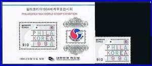 KOREA 1994 STAMP SHOW + S/S MNH CV$8.50