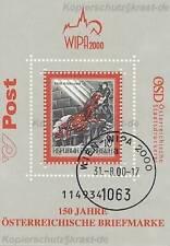 ÖSTERREICH AUSTRIA - 2000 BLOCK 13 - WIPA 2000 BASILISK GESTEMPELT