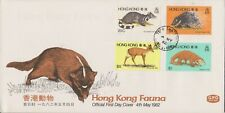 1982  Hong Kong Fauna Official First Day Cover