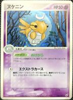 Shedinja 038/082 Holo  Pokemon Card Japanese Nintendo F/S From Japan Very Rare