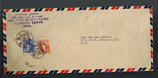 1952 Kaohsiung Taiwan airmail cover to USA Sugar Corporation
