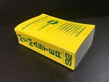 Vintage McMaster-Carr 1992 No.56 Industrial Supply Catalog - Excellent Condition