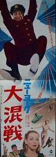 Le GENDARME A NEW YORK Japanese B4 movie poster LOUIS DE FUNES 1965 RARE
