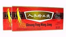 More details for 2 boxes red panax ginseng royal jelly extract liquid 2x10ml