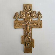 Antique Russian Brass Orthodox Cross Icon