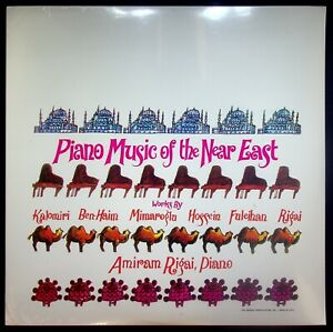 EBOND Various - Piano Music Of The Near East Vinile V059120